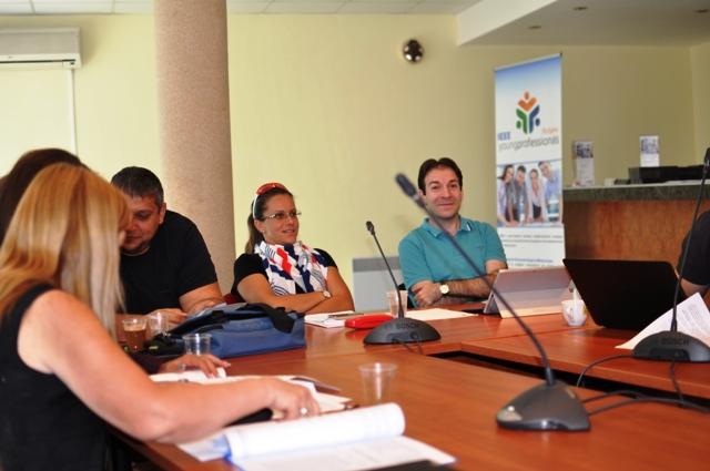 Участници в Конференцията.