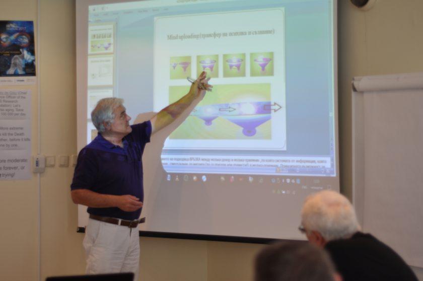 Д-р Т.Колев представи слайдовете на презентацията